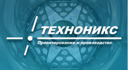 """ООО """"Технонинкс"""""""